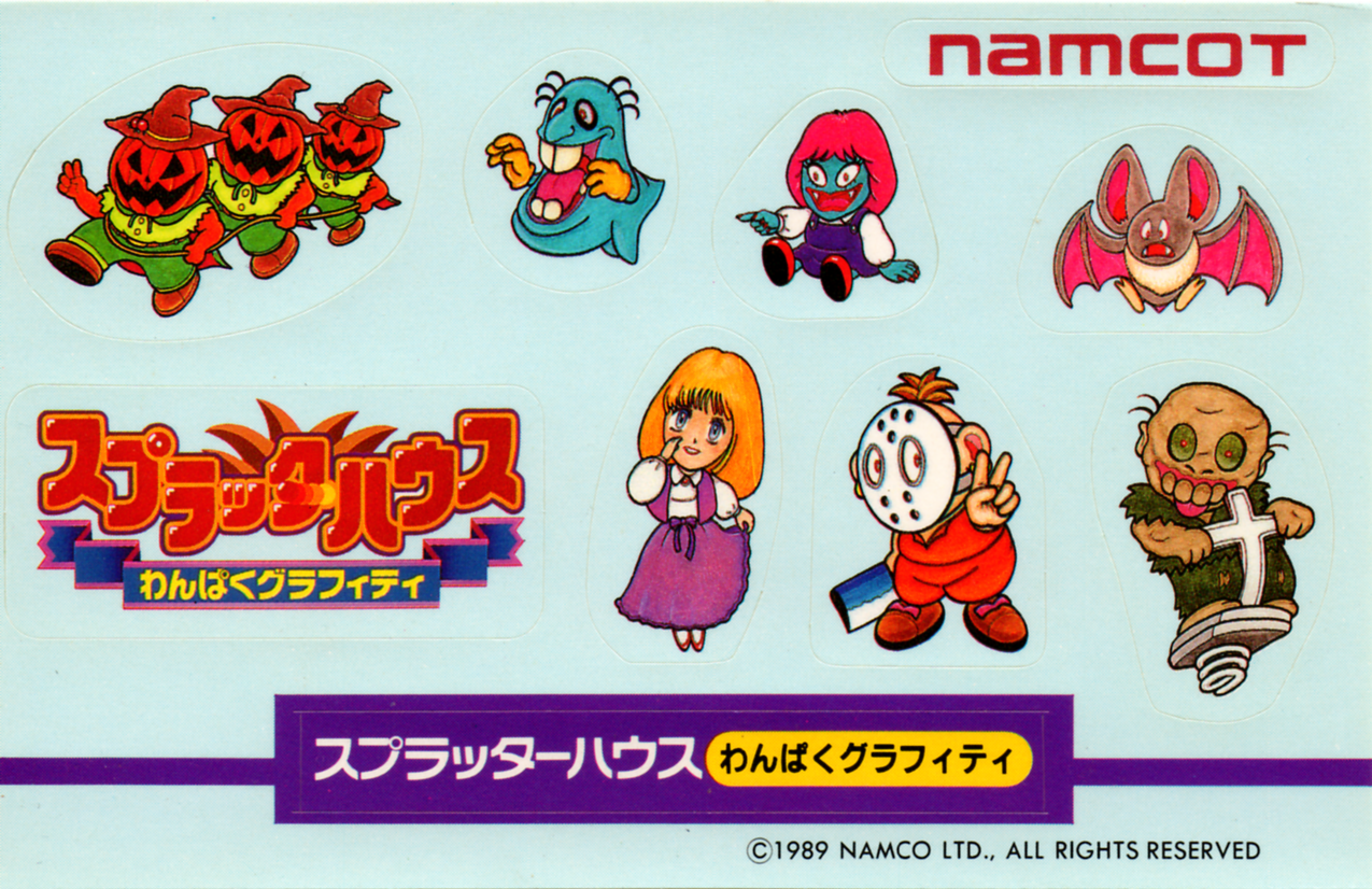 sh_wg_stickers splatterhouse wanpaku graffiti large scan or pic of box art?  at fashall.co